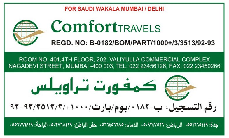 Comfort Travel Group 119